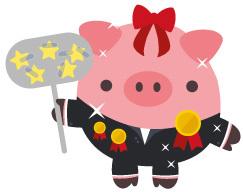 Schweinchen mit Auszeichnungen und Sterne-Bewertungen